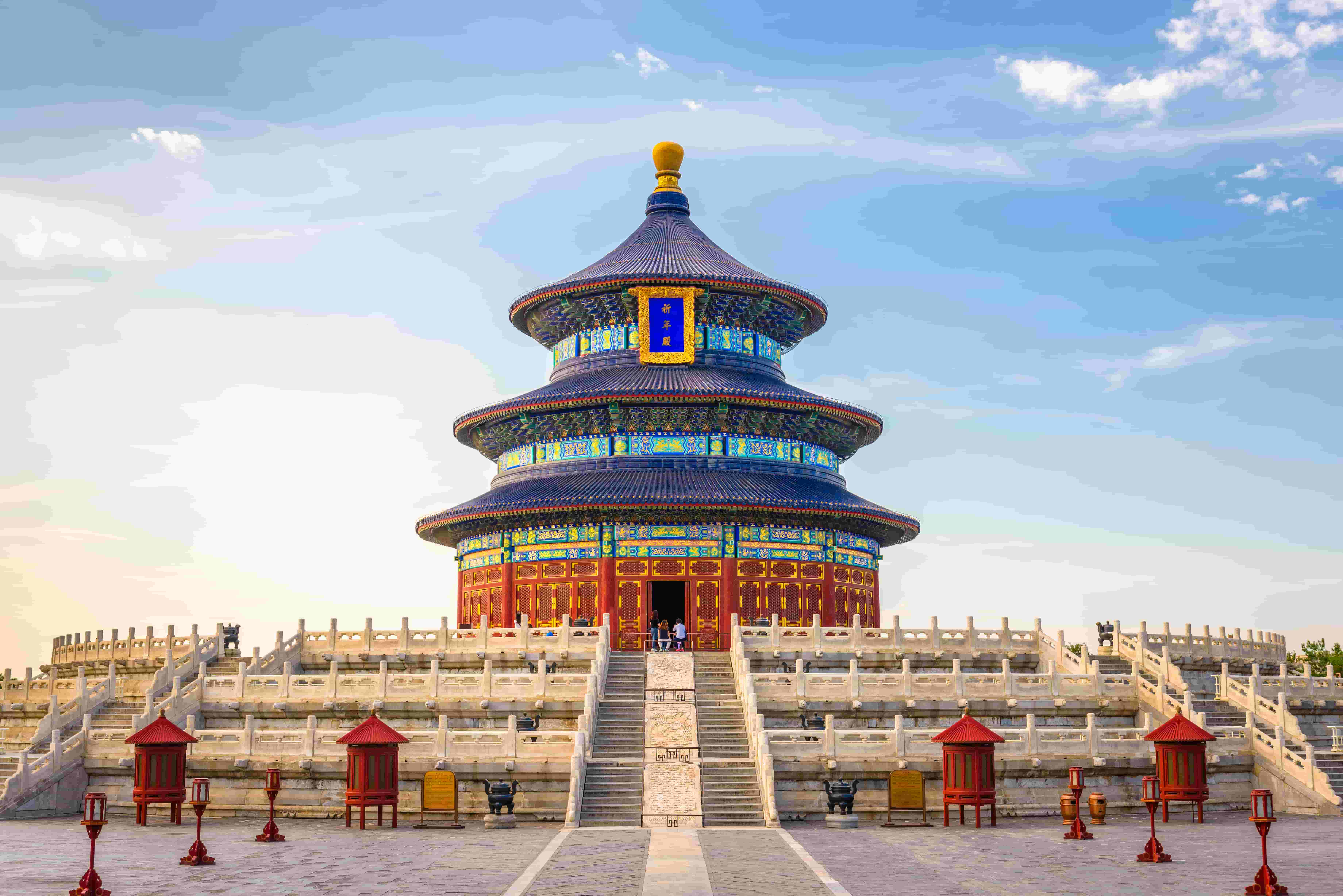 Teach in China_Best Places to Teach in China