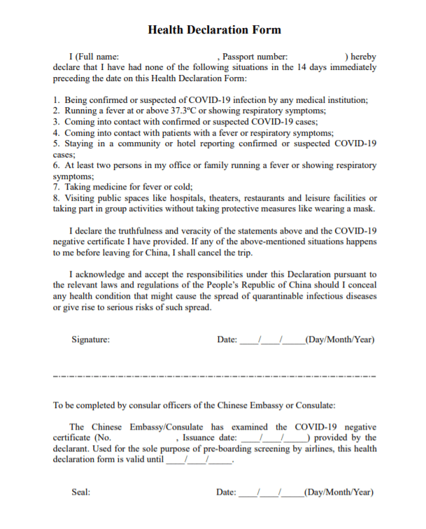 Health Declaration Form - Chinese Visa